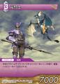 Dragoon XI TCG