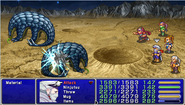 FF4PSP Ability Shuriken