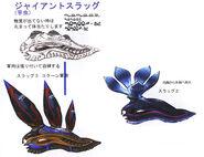 FFXIII Leech Art
