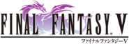 FFV logo