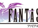 Main Theme of Final Fantasy V
