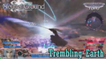 DFF2015 Trembling Earth