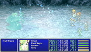 FF4PSP TAY Band Frost Wave