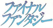FFI MSX Logo