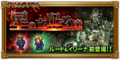 FFRK Masters of the Planet JP