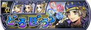 Locke Lost Chapter banner JP from DFFOO