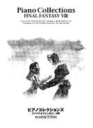 PC-FFVIII cover
