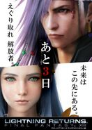 Caius and Yeul LR Poster