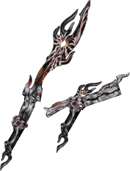 Omega Weapon (weapon)