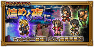 FFRK A Night to Remember JP