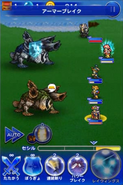 FFRK Armor Break