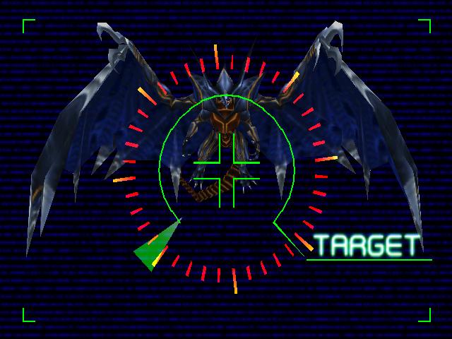 Scan (Final Fantasy VIII)