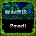 TFFAC Song Icon SeikenD- Powell (JP)