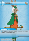 GreenMage TCG.png