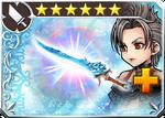 DFFOO Crystal Sword (X)+.png