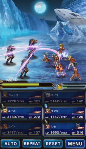 Final Fantasy Brave Exvius special abilities/Gallery