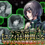 FFVIIGB Yuffie reveal picture.png