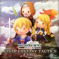 TFFAC Song Icon FFT- Final Fantasy Tactics Medley (JP)