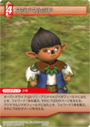 Ajido-Marujido TCG