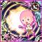 FFAB Golden Chocobo (Kweh) - Serah UR+
