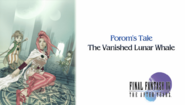 TAY PSP Porom's Tale End