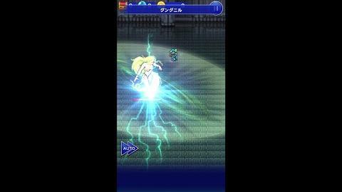 Gungnir (ability)