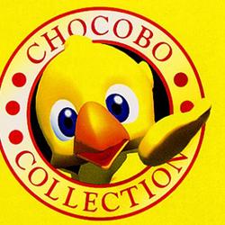 チョコボコレクションロゴ.png