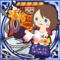 FFAB Wakizashi - Yuna Legend SSR