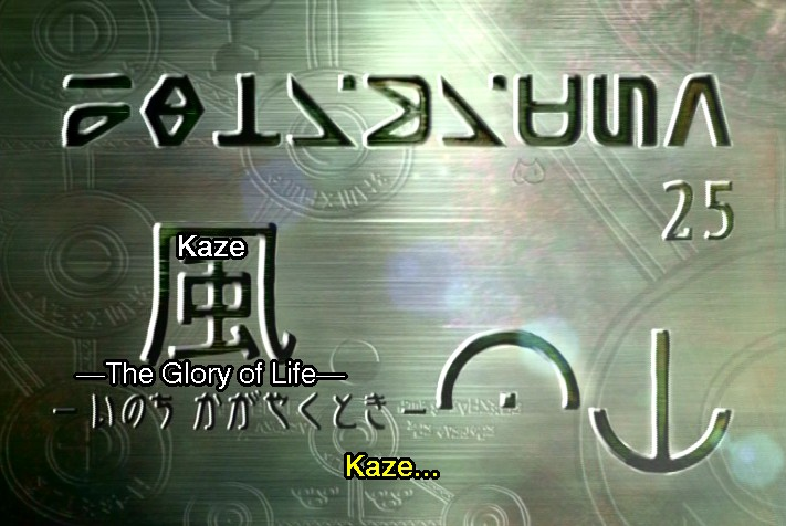 FFU Episode 25 05 Title Card with Subtitles.jpg