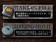 FFVII PG Making