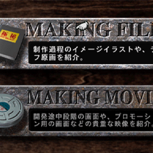 FFVII PG Making.png