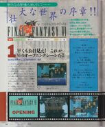 FFVI - Marukatsu Super Famicom 01