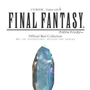 Guitar Solo Final Fantasy.jpg