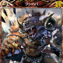 Mobius - Humbaba R4 Ability Card.png