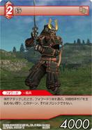 Samurai2 XI TCG