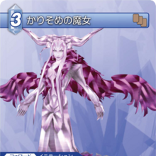 TransientWitch TCG.png