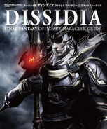 Dissidia NT Arcade Character Guide
