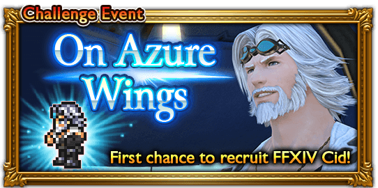 On Azure Wings