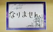 DFF2015 Ultimecia Nomura sketch