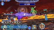 DFFOO Rydia HP Attack