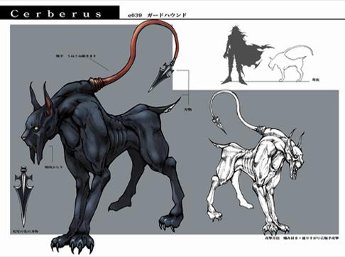 Guard Hound (Dirge of Cerberus)