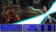 FFII PSP Thunderbolt XVI