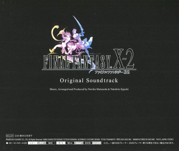 Ffx-2 original soundtrack back cover.jpg