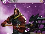Dragoon (Final Fantasy XIV)
