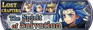 Seymour Lost Chapter banner GL from DFFOO