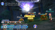 DFFOO Paladin Force.png