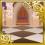FFAB Serendipity -Age Unknown- (Entrance) FFXIII-2