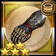 FFRK Gauntlet FFVII Armor