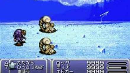 Final_Fantasy_VI_Advance_Esper_-_Ramuh