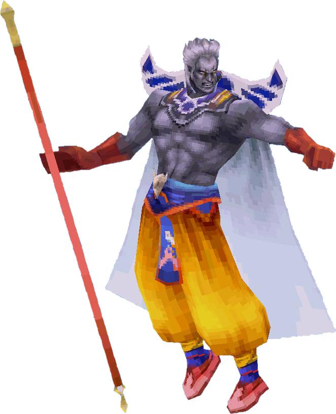 Xande (Final Fantasy III boss)